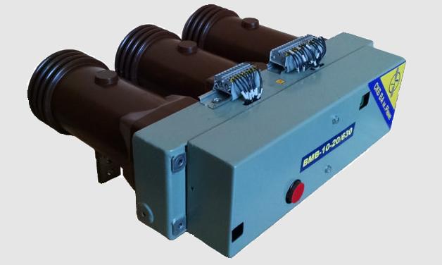 вакуумный выключатель, 10 кВ, ВМВ-10М, bb/tel.